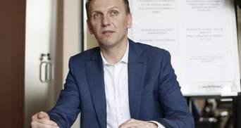 Суд обязал НАБУ открыть дело против директора ГБР Трубы