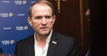 Медведчук в парламенте – угроза нацбезопасности Украины, – Данилюк