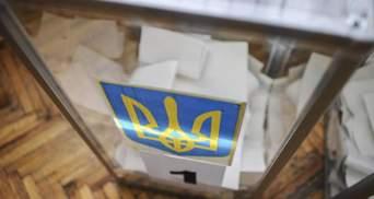 Петиція про скасування фінансування партій набрала понад 25000 голосів