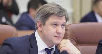 """Данилюк вважає націоналізацію """"Приватбанку"""" цілком справедливою"""