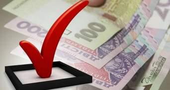 НАЗК надало право на державне фінансування 11 партій