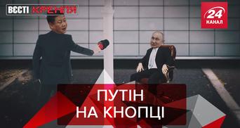 Вєсті Кремля: В Путіна браслет Насірова. Російський мільйонер у 4 роки