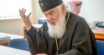 Украинская автокефальная церковь официально прекратила существование