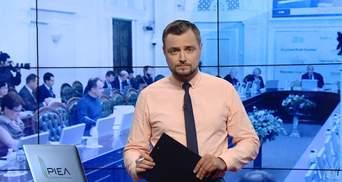 Выпуск новостей за 19:00: Финансирование партий. Рынок земли в Украине