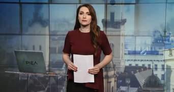Випуск новин за 12:00: Вибух маршрутки у Києві. Екстрена посадка літака у Підмосков'ї