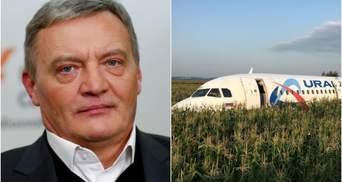 Главные новости 15 августа: задержание Грымчака и авария самолета в Подмосковье