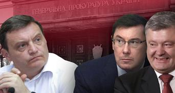 Задержание замминистра Грымчака: в чем подозревают чиновника и каковы будут последствия