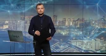 Выпуск новостей за 19:00: Допросы Порошенко. Задержание Грымчака