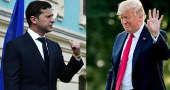 Трамп проведет несколько встреч с Зеленским: в США озвучили детали