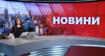 Выпуск новостей за 10:00: Грымчаку выбирают меру пресечения. В КНДР запустили ракеты