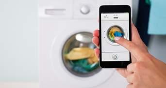 Як сучасні технології у пранні економлять час та гроші власника