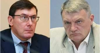 Луценко не знал о задержании Грымчака, – прокурор
