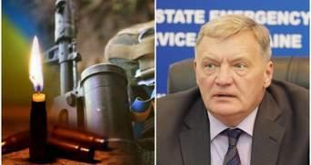 Головні новини 16 серпня: знову вбиті бійці ЗСУ на Донбасі, Гримчак зможе вийти під заставу
