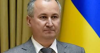 НАБУ розслідує діяльність голови СБУ Василя Грицака: деталі