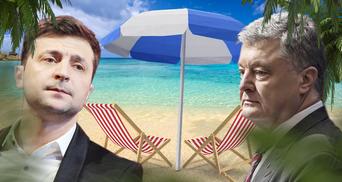 В Туреччині, Італії та на роботі: як провели відпустку українські політики