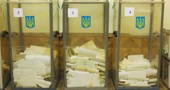 ЦИК определил победителя на скандальном 210 округе на Черниговщине