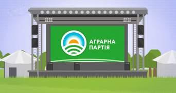 """Сколько денег """"Аграрная партия"""" потратила на концерты Поплавского и Винника: впечатляющая сумма"""