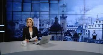 Выпуск новостей за 17:00: Залог за Грымчака. Потоп в Сочи
