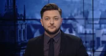 Выпуск новостей за 19:00: Убийство с похищением в Чернигове. Радиоактивная Россия
