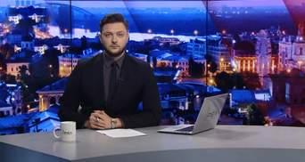 Итоговый выпуск новостей за 21:00: Доказательства участия армии РФ на Донбассе