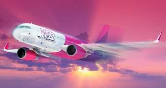 Куда летает Wizz Air из Украины: новые направления и цены