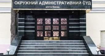 Справа Окружного адмінсуду може підтвердити вплив колишньої влади на Вищу раду правосуддя, – ЗМІ