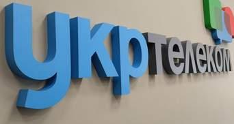 """93 процента акций """"Укртелекома"""" арестовали за долги: что происходит"""
