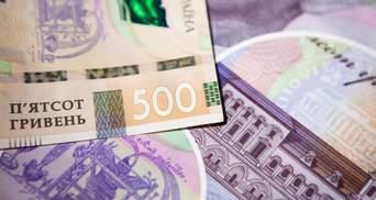 Наличный курс валют 20 августа: гривна продолжает расти