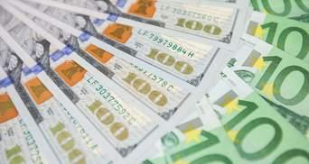 Курс валют на 21 августа: доллар и евро можно купить немного дешевле