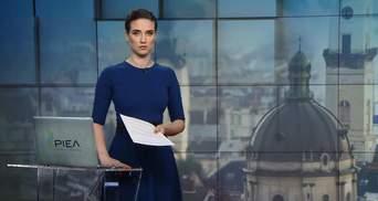 Выпуск новостей за 12:00: Арест Клименко. Пожары на Канарах