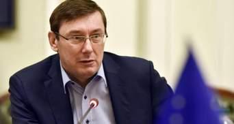 """Які справи """"зливав"""" Луценко: заява представника ГПУ"""