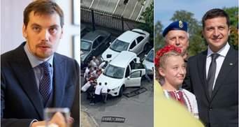 Головні новини 23 серпня: нові кандидати у Кабмін, ДТП за участю тещі Притули та День прапора