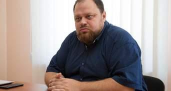У Зеленського сказали, коли оберуть другого віце-спікера Ради