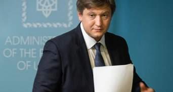 Создание Службы финансовых расследований: Данилюк раскрыл детали работы нового органа