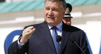 Аваков остается в правительстве, – Кошкина
