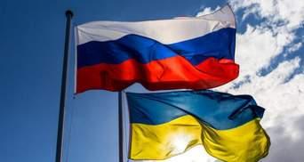 Україна чи Росія: як бачать своє майбутнє мешканці Донбасу