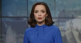 Випуск новин за 14:00: Звільнення з-під варти Вишинського. Загиблі у вибуху в Дрогобичі