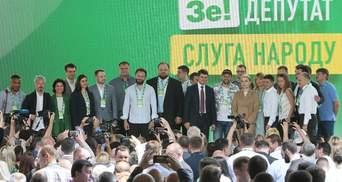 """У Раду можуть пройти ще 10 кандидатів від """"Слуги народу"""": список"""