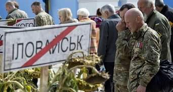 Поверили Путину, – Муженко назвал главную причину Иловайской трагедии
