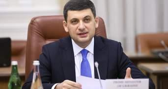 Гройсман записал прощальное обращение к украинцам на посту премьера: видео