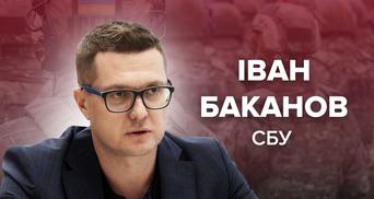 Иван Баканов стал главой СБУ