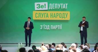 """""""Слуга народа"""" создала коалицию сама из себя"""