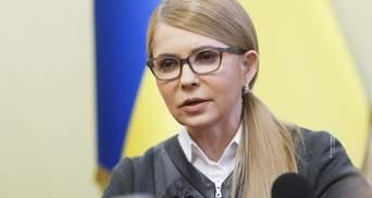 """Тимошенко визначилась, чи піде в опозицію до """"Слуги народу"""""""