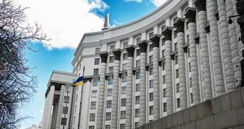 Объявлен новый состав Кабинета Министров Украины