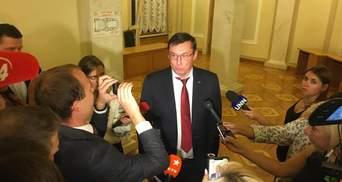 Луценко поділився планами на майбутнє: надалі без політики – фото і відео