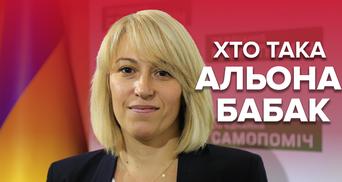 Альона Бабак йде у відставку: що відомо про міністерку розвитку громад і територій