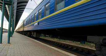 Гончарук розповів, що чекає на Укрзалізницю та інші державні підприємства