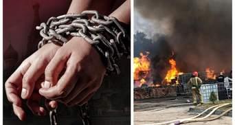 Главные новости 30 августа: пленные не вернулись, пожар на заводе во Львове, ДТП с Гонтаревой