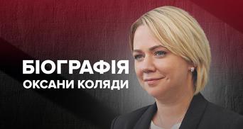 Полковник запасу та активістка: ким насправді є новообрана міністерка Оксана Коляда
