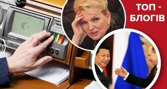 """Скандальна кнопка депутатів і загрозливе повернення """"колишньої"""": топ-блоги тижня"""